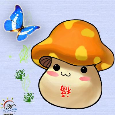 鼠绘之冒险岛蘑菇王!(很可爱的噢!嘻嘻)