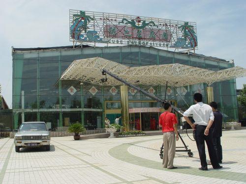 大雁岛绿色生态园拍摄