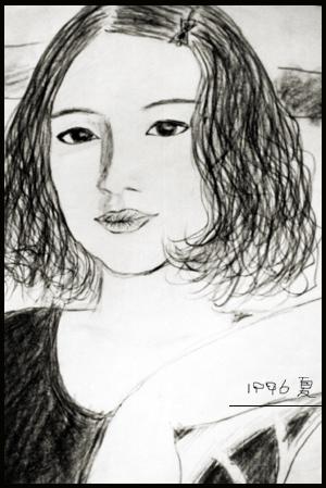 十年前我的自画像(那时还没学过素描,凭着感觉画)