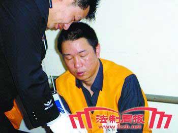 """李满林视频_中国大陆十大""""黑帮教父""""!-穷也要站在地主堆里。-搜狐博客"""
