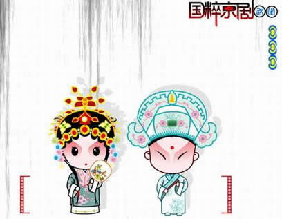 京剧人物---可爱漫画版-mei好苼萿.『●·.执自之手