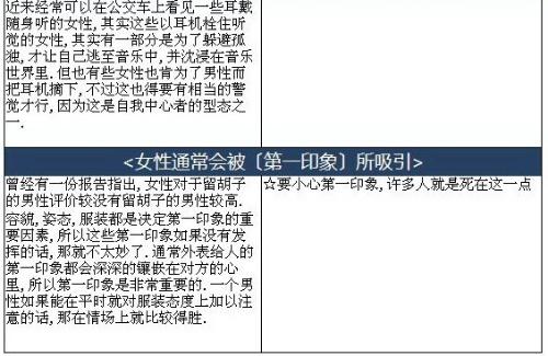 17.jpg_搜狐免費相冊