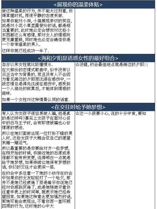 15.jpg_搜狐免費相冊