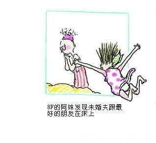 祝大家新年好心情,特送上漫画一幅(朱德庸作品) - 2可器 - 2可器的电线杆:世界的另一面