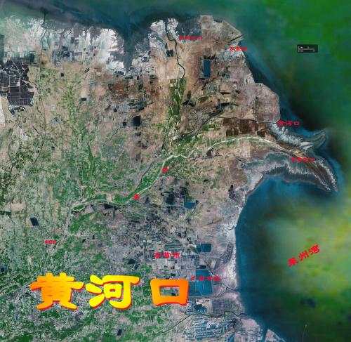 黄河入海口处的卫星地图