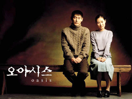 急求韩国电影《蝴蝶俱乐部》又叫《交换温柔》