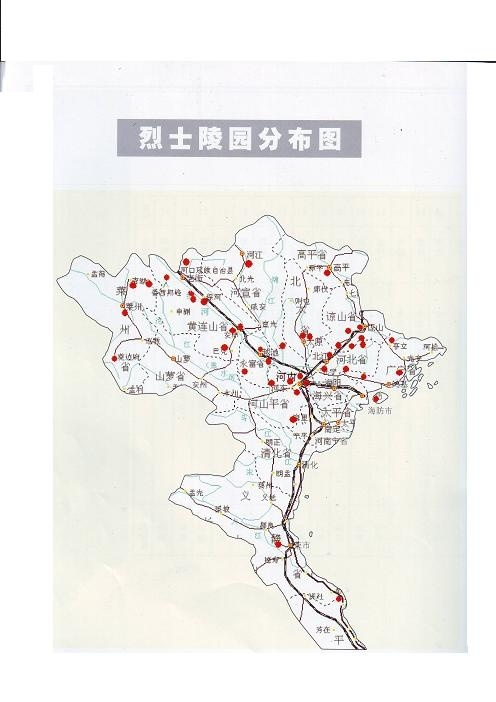 越南谅山省地图