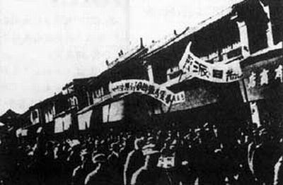 日本海上自卫队军服_12月12日,西安事变70周年-坚定的锡兵-搜狐博客