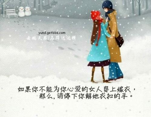 相依相偎的意思_只有相爱相知相依相偎的两个人