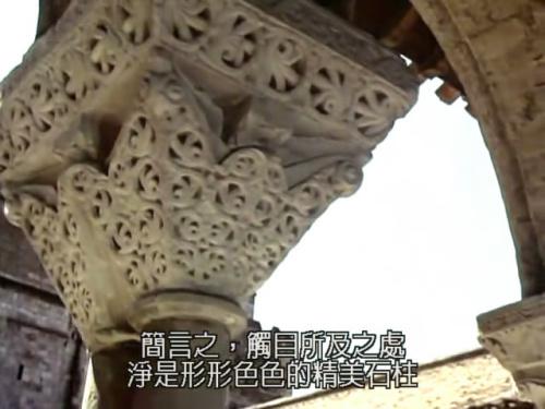 文明的轨迹---中世纪建筑与雕塑(二)