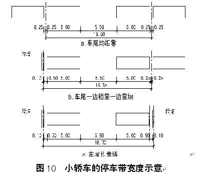 立式停车场plc电路图
