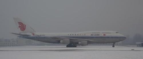 泰州到北京飞机