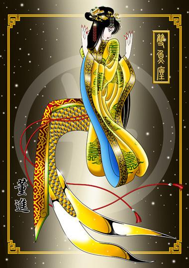 12星座中国古装版