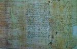 文字的起源与发展(清风撰写)