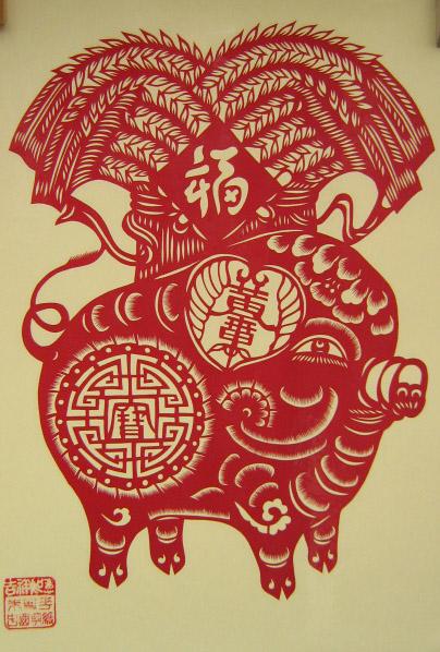 12生肖搓纸粘贴画-十二生肖.剪 纸 艺 术