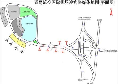 青岛流亭国际机场平面示意图