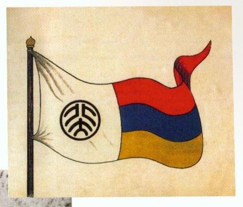 民国时期北京大学校旗