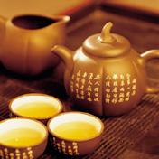 品尝茶就像品尝人生图片