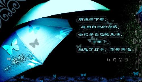 qq头像雨天风景