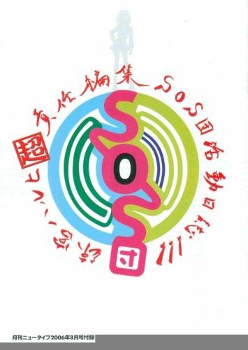 logo logo 标志 设计 矢量 矢量图 素材 图标 355_500 竖版 竖屏